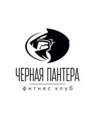 """Фитнес-клуб """"Черная пантера"""""""