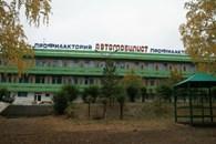 """""""Автомобилист ПОАТ-1"""""""