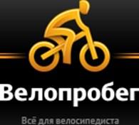 """Магазин велотоваров """"Veloprobeg.ru"""""""