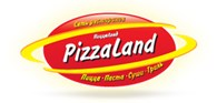 """""""Пицца Лэнд"""""""