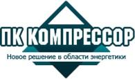 """ПК-Компрессор"""