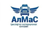 """Транспортная компания """"АлМаС"""""""