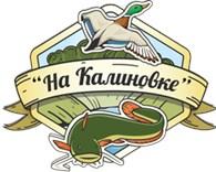 """""""На Калиновке"""""""