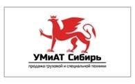 УМиАТ «Сибирь»