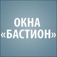 ООО Окна «Бастион»