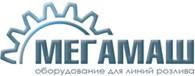 """Завод """"Мегамаш"""""""