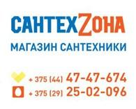 ИП Интернет-магазин сантехники