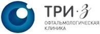 """Офтальмологическая клиника """"Три-З"""""""