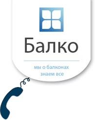 ООО Balko