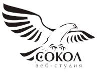 """Интернет-центр """"Сокол"""""""