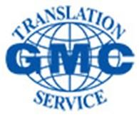 Центр языковых переводов «GMC Translation Service»