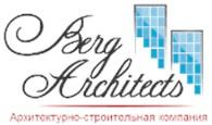 Берг Архитект