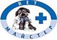 Ветеринарная клиника «ВЕТмайстер»