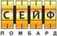 ТОО Сейф-Ломбард