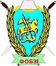 ПП «Колекторно-охранная компания «ФОБЗИ»