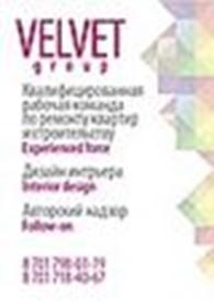 """""""Velvet group"""""""