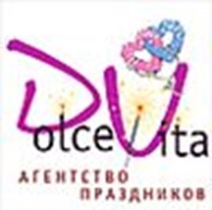 """Агентство праздников """"Dolce Vita"""""""