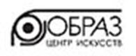 Центр Искусств «ОБРАЗ»