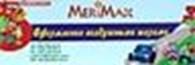 Субъект предпринимательской деятельности Компания «MeriMax»