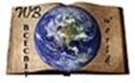 """Бюро переводов """"Всесвіт"""""""