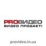 Provideo.In.UA
