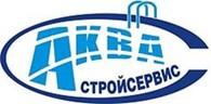 ООО АкваСтройСервис