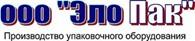 """ООО """"Эло Пак"""""""