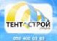 Тент-Строй-Украина, ООО