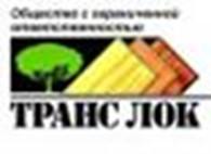 Транс Лок, ООО НВП Харьков