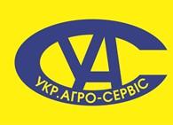 ООО Укр.Агро-сервис