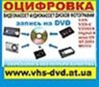 Dividishka