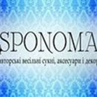 SPONOMA - дизайн-студия авторских свадебных платьев, аксессуаров и декора