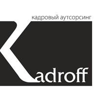 ООО Кадрофф