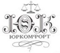 ТОВ «Юркомфорт»