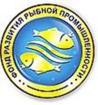 Фонд развития рыбной промышленности