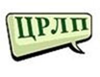 "ООО ""Центр Регистрации и Ликвидации Предприятий"""
