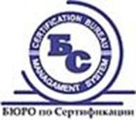 ФОП Дубровский В.М.