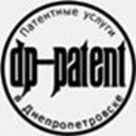 Dp-patent