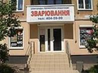 Частное предприятие ЧП «АСД-Инвест»