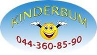 Детские площадки, детские горки, детские качели ООО «Киндербум»