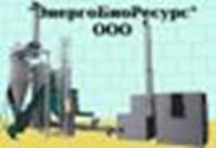 ЭнергоБиоРесурс, ООО