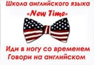 New Time