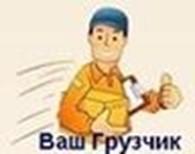 ИП Красник В.В.