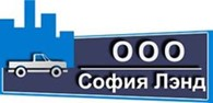 """Общество с ограниченной ответственностью ООО """"София Лэнд"""""""