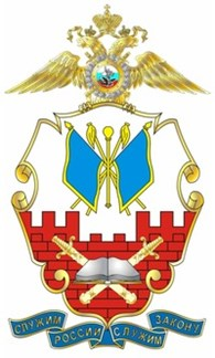 «Краснодарский университет Министерства внутренних дел Российской Федерации»
