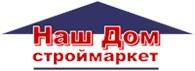 """Магазин стройматериалов """"Наш дом"""""""