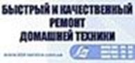 Субъект предпринимательской деятельности Интернет-магазин КБТ-Сервис Киев