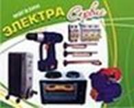 Субъект предпринимательской деятельности «Электра-сервис»