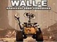 Валл-И, клиннинговая компания