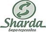 "Бюро переводов ""Sharda"""